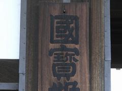 木の看板の画像