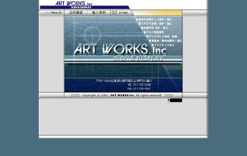 有限会社アートワークス