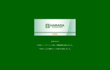 株式会社ディスプレイ・ハラダ