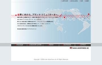株式会社亜洲広告社