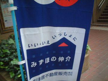 太田商事株式会社