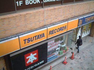 有限会社佐久マイクロコピーセンター