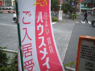 朝日便利社
