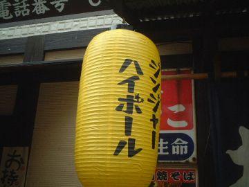 林田塗料商事株式会社