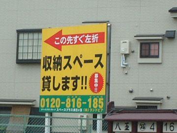株式会社伊藤広告社