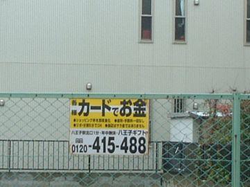 有限会社仙台ガイド放送