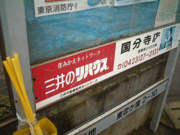 有限会社京阪テント