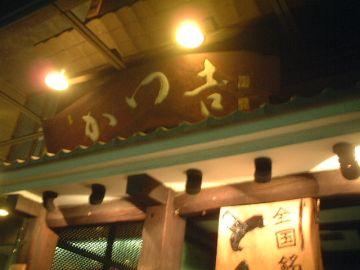 東放電子株式会社