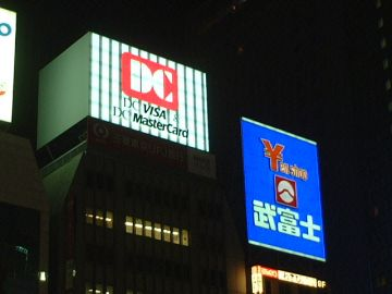 株式会社エス・ピー・ジャパン